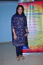 Priya Dutt at Rasthra shakti award in Mumbai on 16th Dec 2015 (22)_56726d3896f5a.JPG