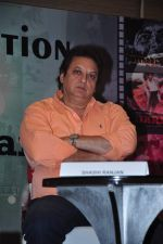 Sashi Ranjan at Yash Chopra Memorial press meet on 16th Dec 2015