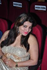 Shraddha Sharma at Rasthra shakti award in Mumbai on 16th Dec 2015 (2)_56726d566d223.JPG