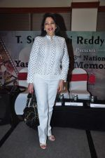 Simi Grewal at Yash Chopra Memorial press meet on 16th Dec 2015