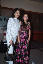 Simi Grewal, Jaya Prada at Yash Chopra Memorial press meet on 16th Dec 2015