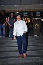 Govind Namdev at Dilwale screening in PVR Juhu and PVR Andheri on 17th Dec 2015 (57)_5673a11fac0c5.JPG