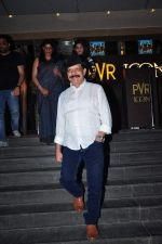 Govind Namdev at Dilwale screening in PVR Juhu and PVR Andheri on 17th Dec 2015 (58)_5673a1205a64d.JPG