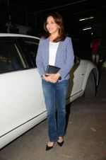 Madhuri Dixit at Bajirao Mastani screening in Sunny Super Sound on 17th Dec 2015