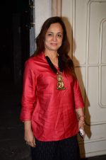 Smita Thackeray at Bajirao Mastani screening in Sunny Super Sound on 17th Dec 2015 (25)_5673a65893122.JPG