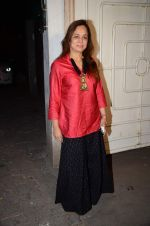 Smita Thackeray at Bajirao Mastani screening in Sunny Super Sound on 17th Dec 2015 (27)_5673a659a93e5.JPG