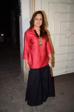 Smita Thackeray at Bajirao Mastani screening in Sunny Super Sound on 17th Dec 2015