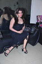 Shraddha Sharma photo shoot on 18th Dec 2015 (17)_567557725291b.JPG