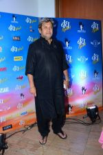 Mahesh Manjrekar at Marathi film Band Nylon Pe promotions on 18th Dec 2015 (12)_56768ae44ecfd.JPG