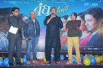 Mahesh Manjrekar at Marathi film Band Nylon Pe promotions on 18th Dec 2015 (8)_56768adba0c42.JPG