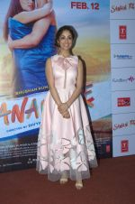 Yami Gautam at Sanam Re launchw on 19th Dec 2015