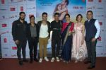 Yami Gautam, Pulkit Samrat, Divya Kumar, BHushan Kumar at Sanam Re launchw on 19th Dec 2015