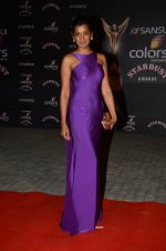 Mugdha Godse at the red carpet of Stardust awards on 21st Dec 2015
