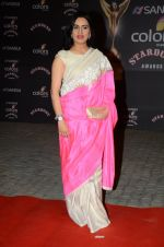 Padmini Kolhapure at the red carpet of Stardust awards on 21st Dec 2015 (1100)_56793e537314c.JPG
