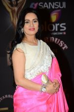 Padmini Kolhapure at the red carpet of Stardust awards on 21st Dec 2015 (1104)_56793e5bb1912.JPG