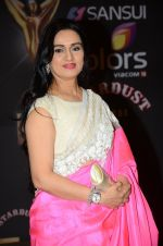 Padmini Kolhapure at the red carpet of Stardust awards on 21st Dec 2015