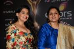 Sanah Kapoor, Supriya Pathak at the red carpet of Stardust awards on 21st Dec 2015 (828)_5679534719035.JPG