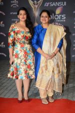 Sanah Kapoor, Supriya Pathak at the red carpet of Stardust awards on 21st Dec 2015 (836)_5679534ad81d2.JPG