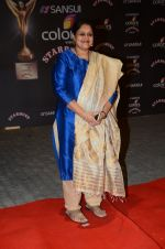 Supriya Pathak at the red carpet of Stardust awards on 21st Dec 2015 (843)_56795378dbc7b.JPG