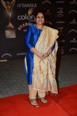 Supriya Pathak at the red carpet of Stardust awards on 21st Dec 2015 (845)_5679537a91b0e.JPG