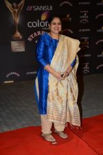 Supriya Pathak at the red carpet of Stardust awards on 21st Dec 2015 (844)_56795379b3641.JPG