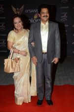 Udit Narayan at the red carpet of Stardust awards on 21st Dec 2015 (1059)_567940c3a46d8.JPG