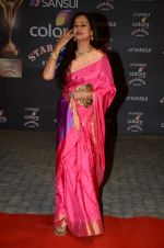 Zarina Wahab at the red carpet of Stardust awards on 21st Dec 2015 (406)_56795649c8272.JPG