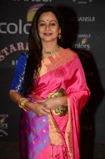 Zarina Wahab at the red carpet of Stardust awards on 21st Dec 2015 (408)_567956588c070.JPG