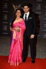 Zarina Wahab at the red carpet of Stardust awards on 21st Dec 2015 (409)_5679564c10b36.JPG