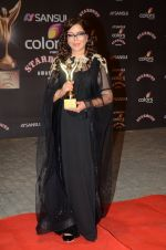Zeenat Aman at the red carpet of Stardust awards on 21st Dec 2015 (1213)_567953d393e0c.JPG