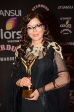 Zeenat Aman at the red carpet of Stardust awards on 21st Dec 2015 (1219)_567953db3c060.JPG