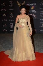 at the red carpet of Stardust awards on 21st Dec 2015 (416)_5679544259f5d.JPG