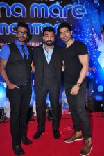 Ajaz Khan at Gurmeet Choudhary_s new film launch in Mumbai on 22nd Dec 2015 (62)_567a545f7290f.JPG