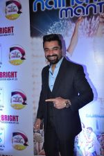 Ajaz Khan at Gurmeet Choudhary_s new film launch in Mumbai on 22nd Dec 2015 (60)_567a545e22120.JPG