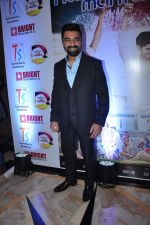Ajaz Khan at Gurmeet Choudhary_s new film launch in Mumbai on 22nd Dec 2015 (63)_567a546017ccc.JPG