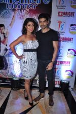 Debina Choudhary at Gurmeet Choudhary_s new film launch in Mumbai on 22nd Dec 2015 (63)_567a548154396.JPG