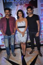 Debina Choudhary at Gurmeet Choudhary_s new film launch in Mumbai on 22nd Dec 2015 (64)_567a548207645.JPG