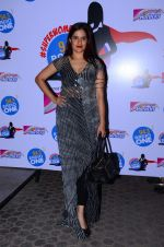 Sona Mohapatra at Radio One Super Women event on 22nd Dec 2015 (13)_567a5582c5318.JPG
