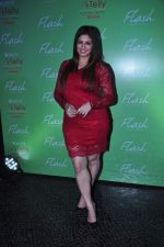 Vahbbiz Dorabjee at Telly Calendar launch in Mumbai  on 22nd Dec 2015 (38)_567a572803323.JPG