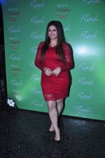 Vahbbiz Dorabjee at Telly Calendar launch in Mumbai  on 22nd Dec 2015 (40)_567a5729ab604.JPG