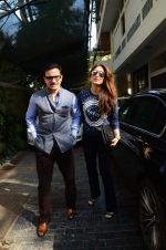 Kareena Kapoor, Saif Ali Khan at sashi kapoor_s xmas brunch on 25th Dec 2015 (32)_567e79917ec6c.JPG