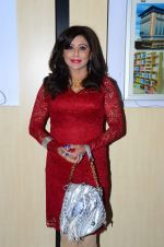 at Rotary Award on 26th Dec 2015 (25)_567fdcbff3a4d.JPG