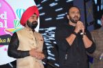 Rohit Shetty at Mulund Fest on 27th Dec 2015 (9)_5681108e63797.JPG