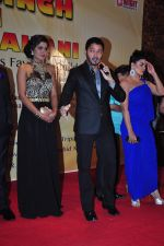 Shreyas Talpade, Rakhi Sawant at the launch of film ajab singh ki gajab kahani on 28th Dec 2015 (2)_568230d4872a1.JPG