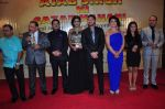 Shreyas Talpade, Rakhi Sawant at the launch of film ajab singh ki gajab kahani on 28th Dec 2015 (20)_568230d6c53b1.JPG