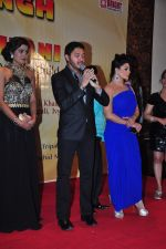 Shreyas Talpade, Rakhi Sawant at the launch of film ajab singh ki gajab kahani on 28th Dec 2015 (26)_568230d8b92d7.JPG