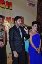 Shreyas Talpade, Rakhi Sawant at the launch of film ajab singh ki gajab kahani on 28th Dec 2015 (27)_568230d96da7a.JPG