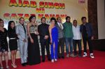 Shreyas Talpade, Rakhi Sawant at the launch of film ajab singh ki gajab kahani on 28th Dec 2015 (7)_568230927ba19.JPG
