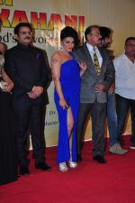 Shreyas Talpade, Rakhi Sawant at the launch of film ajab singh ki gajab kahani on 28th Dec 2015 (8)_568230932a320.JPG