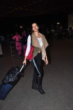 at international airport on 29th Dec 2015 (31)_56838ce03ba64.JPG